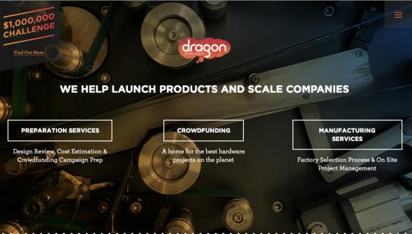 ドラゴン・イノベーションのサイト。いく種類かのサービス方法がある。(http://www.dragoninnovation.com/より)