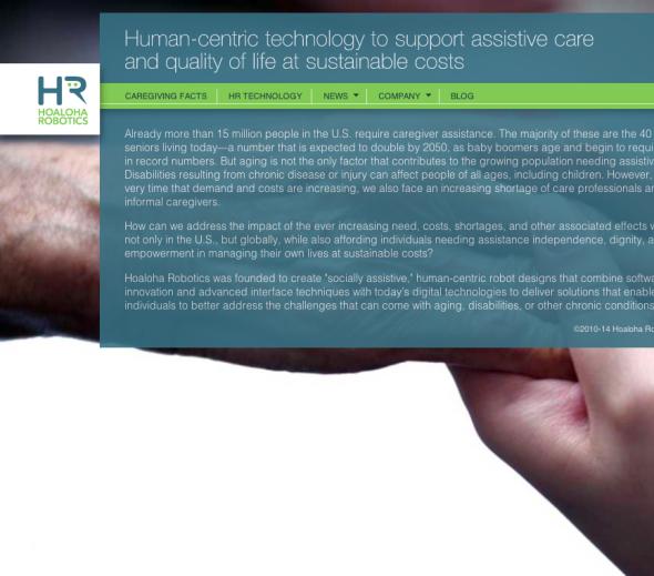 介護ロボットを開発中のホアロハ社のサイト